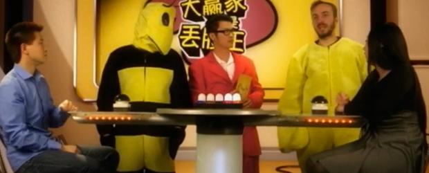 shows tvshows total blamieren oder kassieren china version